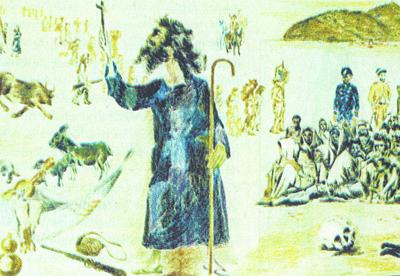 Antonio Conselheiro, que liderou o movimento de Canudos, em pintura de Israel Pedrosa: para Euclides da Cunha, tratamento mais civilizado poderia apaziguar os revoltosos. Reproduções/Revista USP