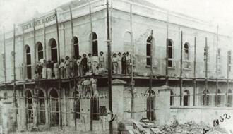 Foto: Divulgação / EsalqConstrução do prédio do CDCC, em 1922